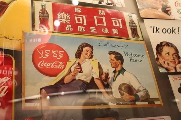 coca-cola-museum-4