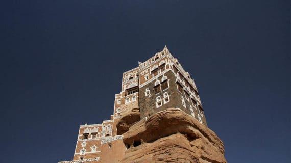 Dar al-Hajar – Palác z kameňa